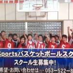 浜松ケーブルテレビ取材