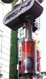 渋谷バスケストリート